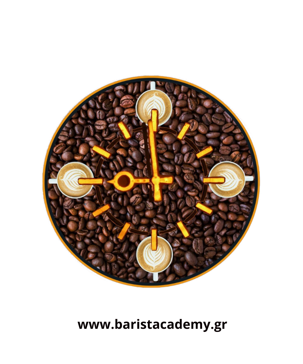 https://www.coffeexpert.gr/wp-content/uploads/2019/05/Untitled-design-30.png