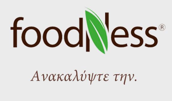 https://www.coffeexpert.gr/wp-content/uploads/2019/05/logoanakalypste.png