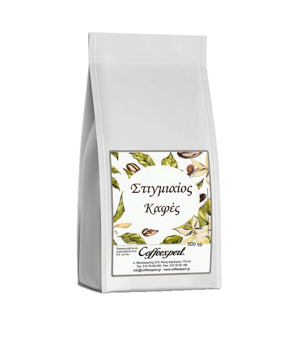 https://www.coffeexpert.gr/wp-content/uploads/2019/08/stigmh.png